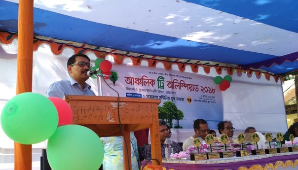 Tree Olympiad held in Netrakona