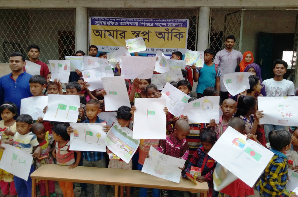 Youth Initiatives for Child