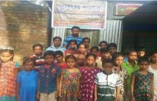 A tale of Patshala in Char area